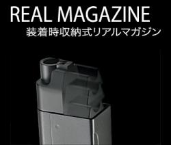 MAC10マガジンイメージ